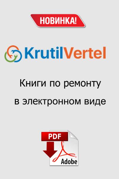 Электронные книги в PDF формате